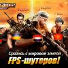 Скачать Thunder Assault: Герой войны на андроид бесплатно
