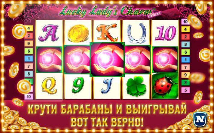 Скачать слоты игровые автоматы бесплатно на андроид карты онлайн азартные игры играть бесплатно