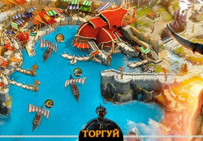 Vikings War of Clans плей маркет