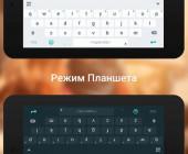 Kika Клавиатура - Emoji, GIFs