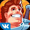 Скачать Ищу Героя для ВКонтакте на андроид бесплатно