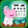 Детская больница: глазной врач