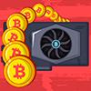 Добыча биткоинов - майнинг криптовалюты