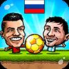 Puppet Soccer 2014 - футбол