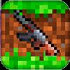 Скачать Gun Mod For MCPE на андроид