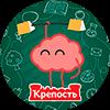 Скачать Мегамозг: простые сканворды и кроссворды на андроид бесплатно