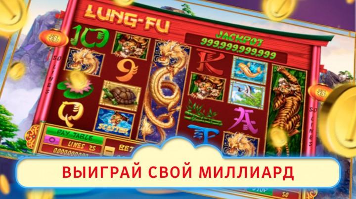 Скачать игровые автоматы на андроид бесплатно без регистрации зеркало для казино вулкан платинум