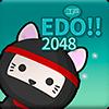 2048 Квест Возраст Эдо Город: Король ниндзя Кошки