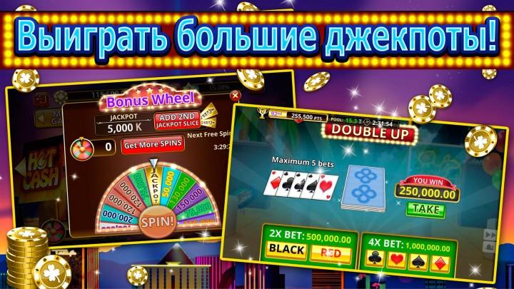 Рейтинг онлайн казино 2013