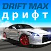 Скачать Drift Max дрифт на андроид бесплатно