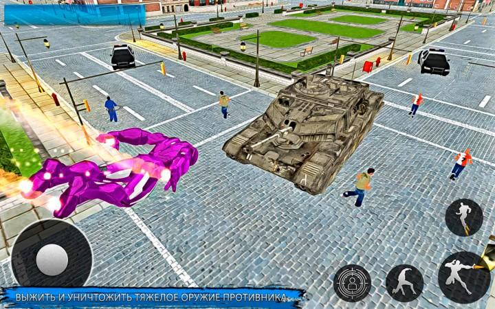 Монстр Детский сад Игры 3.01 Загрузить APK для …