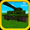 War Tank Мод для MCPE