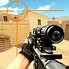 Стрельба Hunter Gun убийца