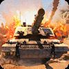 Танковый удар - Tank Strike