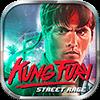Скачать Kung Fury: Street Rage на андроид