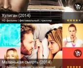 tvzavr - фильмы и сериалы HD