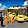 заключенный полиция автобус транспорт