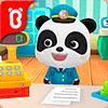 Baby Panda Postman-Magical Jigsaw Puzzles