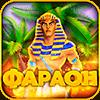 Pharaoh Online Slots and Slots