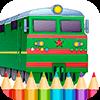 Поезда Игра Раскраска