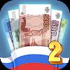 Бабломет 2 - рубль против биткойна
