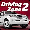 Скачать Driving Zone 2 Гонки на андроид
