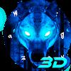 Живой 3D ледяной волк