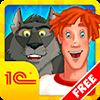 Скачать Иван Царевич 3 (бесплатная) на андроид бесплатно