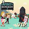 Скачать Бесконечность подземелье 2 VIP - зомби на андроид
