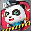 Скачать Малыш Панда Полиция на андроид бесплатно