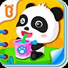 Baby Pandas Daily Life