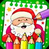Рождество - раскраска