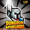 Подземелье X Pixel Герой VIP