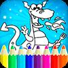 Скачать раскраска для малышей драконы на андроид