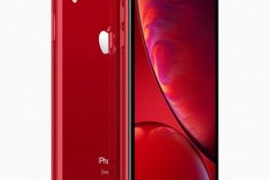 Apple представила бюджетный iPhone XR