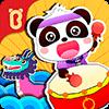 Скачать Праздники малыша панды на андроид бесплатно