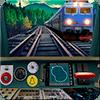Водить поезд симулятор