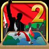Скачать Симулятор Беларуси 2 на андроид бесплатно