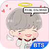 BTS Army Pixel - Number Coloring Books
