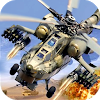 Вертолет Gunship Удар