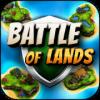Битва за земли