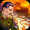 Вторая Мировая Война: стратегия в реальном времени