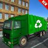город мусор грузовик 2018: Дорога очиститель