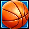 Баскетбол – броски в кольцо