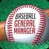 Baseball General Manager 2017