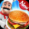 Лихорадка пищевого сустава: Гамбургер 3