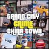 большой город преступление Китай Город Авто мафия