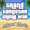 большой гангстер Майами мафия преступление война