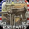 Разборка оружия 2