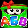 Скачать Азбука для Детей! Учим Алфавит! Развивающие Игры 2 на андроид бесплатно
